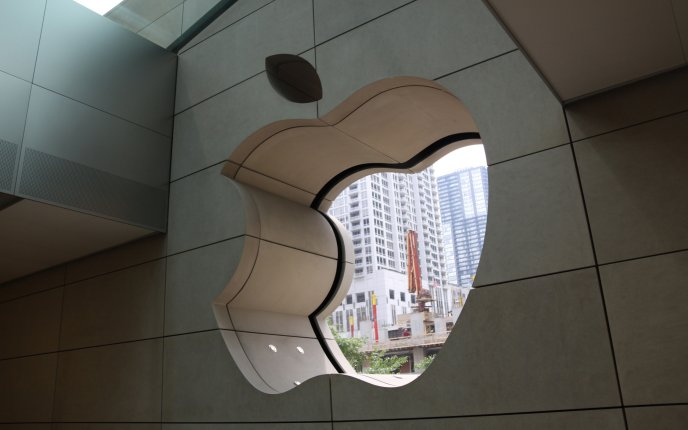 Apple shaped window - nice architecture